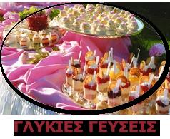 sweet-taste-f